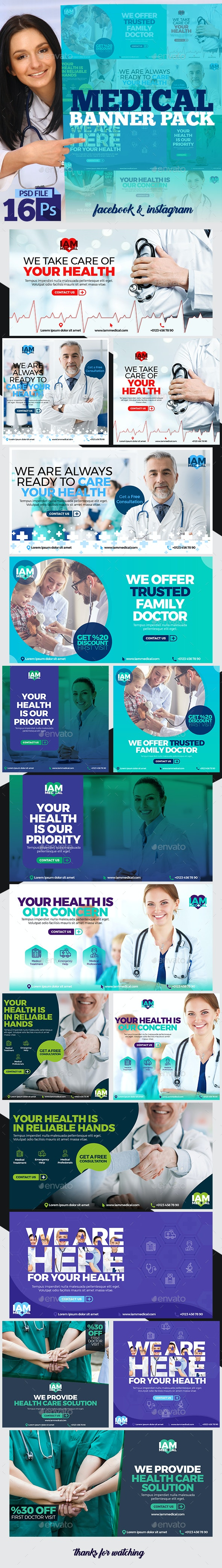 Medical Banner Pack - Banners & Ads Web Elements