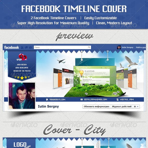 Facebook Timeline Cover - 3D Slider & 3D City