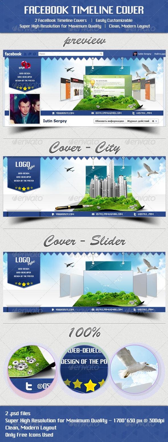 Facebook Timeline Cover - 3D Slider & 3D City - Facebook Timeline Covers Social Media