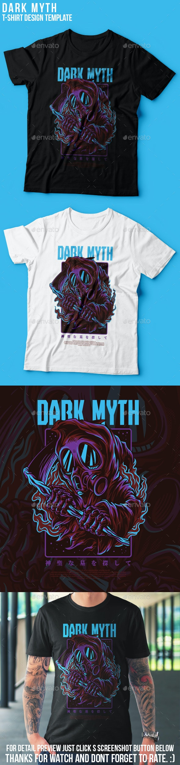 Dark Myth T-Shirt Design - Events T-Shirts