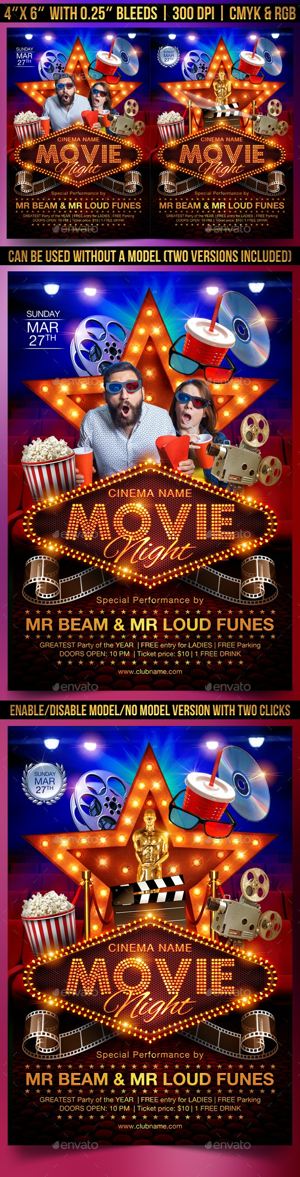 Movie Night Flyer Template - Clubs & Parties Events