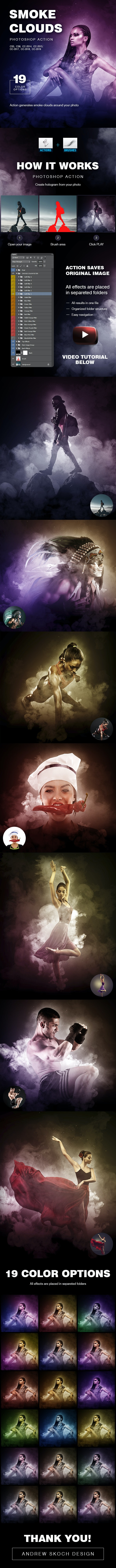 Smoke Clouds Photoshop Action - Photo Effects Actions