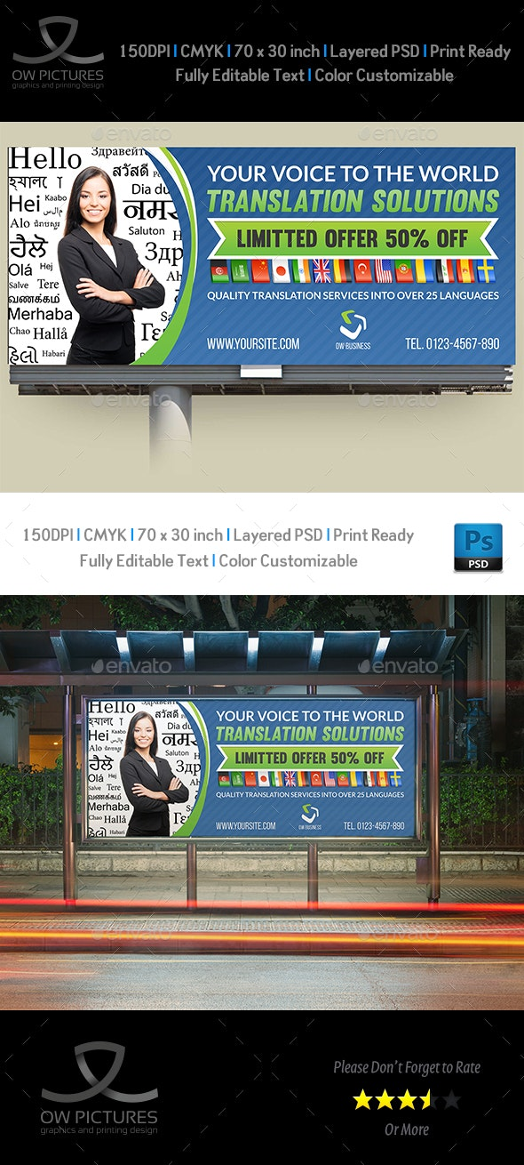 Translation Services Billboard Template - Signage Print Templates
