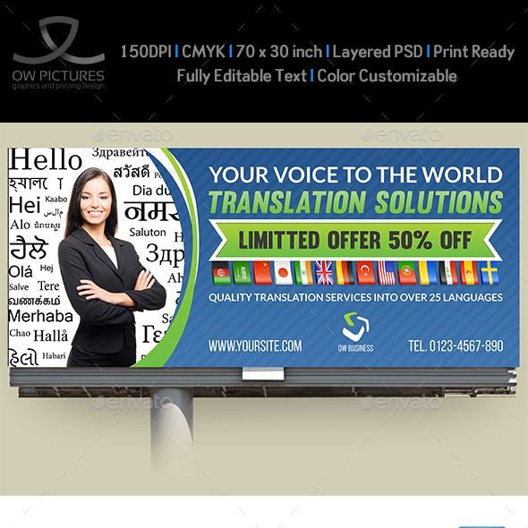 Translation Services Billboard Template