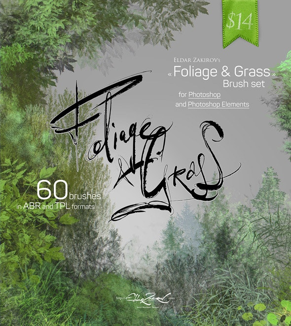 Foliage & Grass. 60 brushes with settings for Adobe Photoshop and Photoshop Elements in ABR and TPL - Artistic Brushes