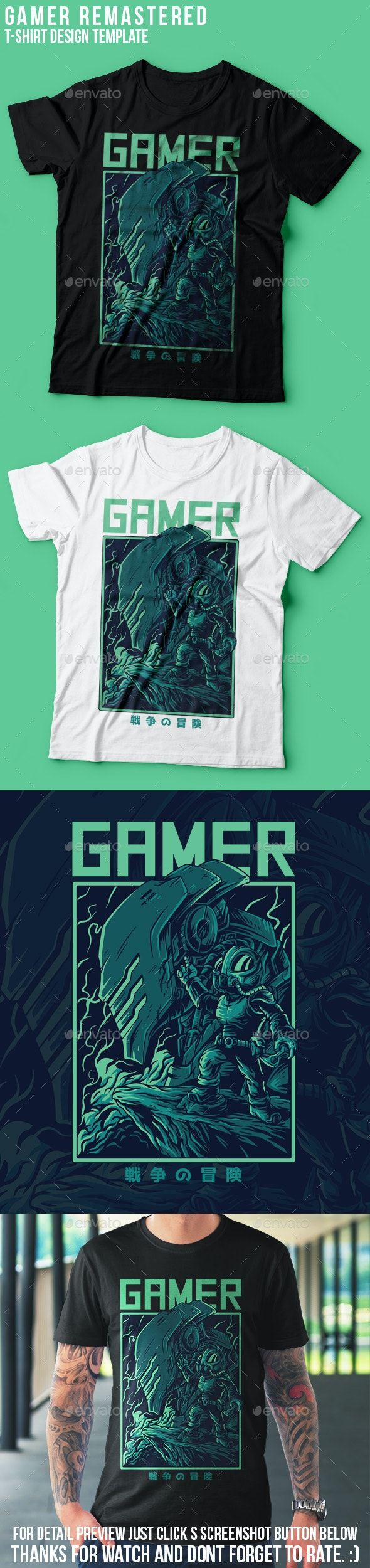 Gamer Remastered T-Shirt Design - Sports & Teams T-Shirts