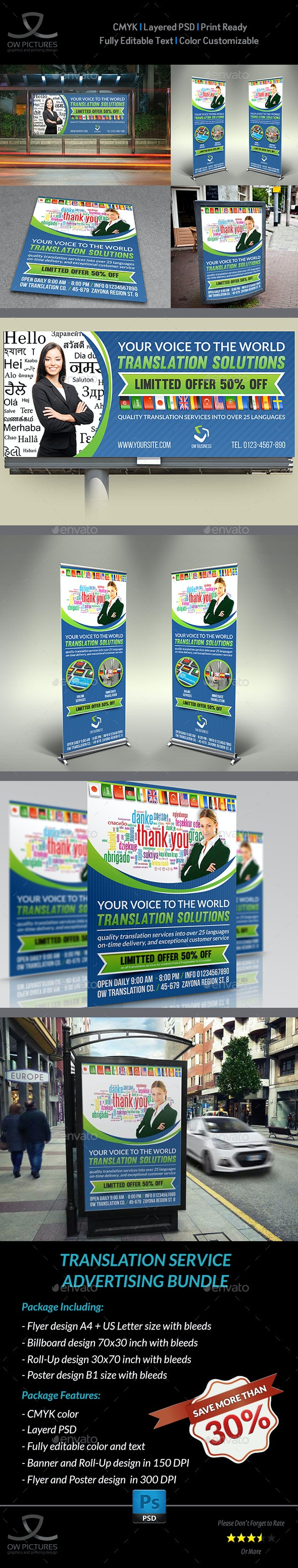 Translation Services Advertising Bundle - Signage Print Templates