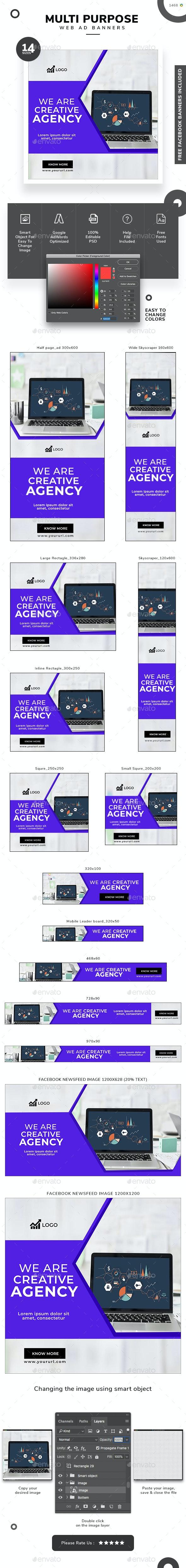 Multi Purpose Web Banner Set - Banners & Ads Web Elements