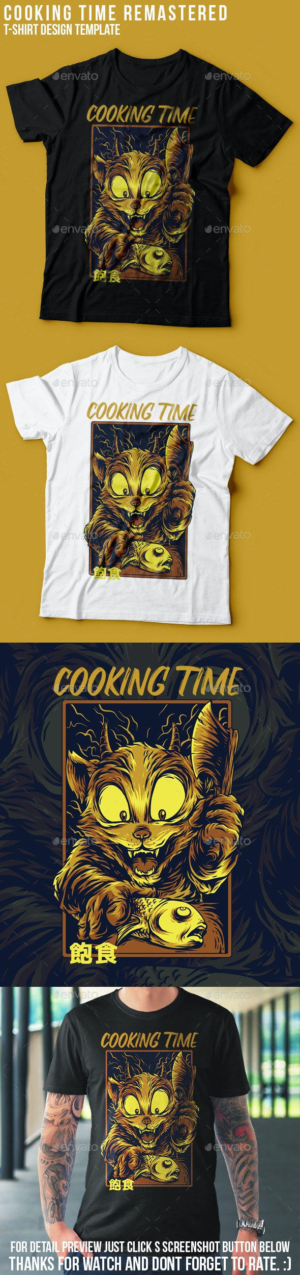 Cooking Time Remastered T-Shirt Design - Events T-Shirts