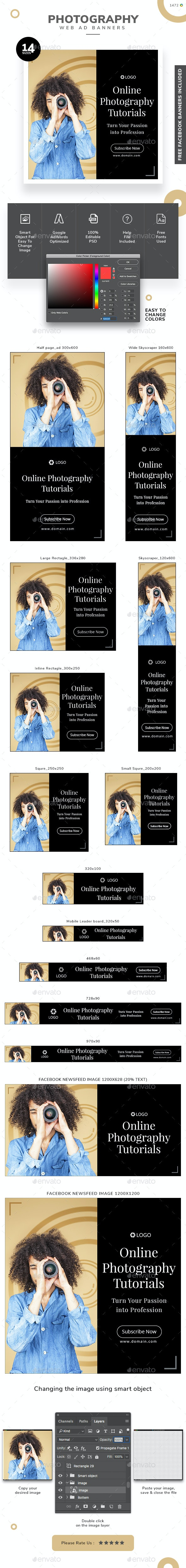 Photography Banner Set - Banners & Ads Web Elements