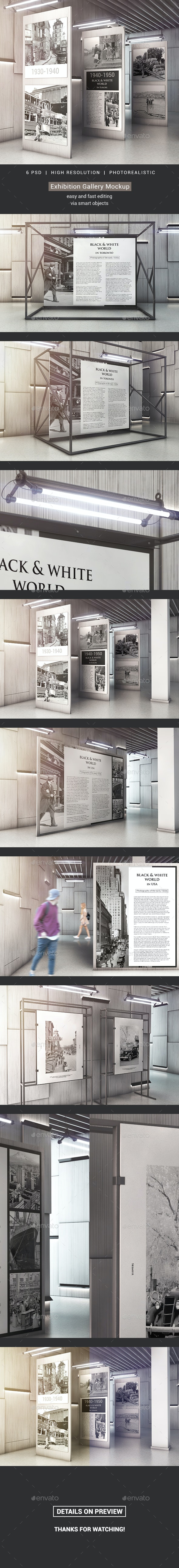 Exhibition Gallery Mockup - Posters Print