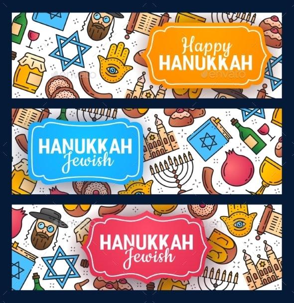 Happy Hanukkah, Israel Jewish Holiday Greeting - Miscellaneous Seasons/Holidays