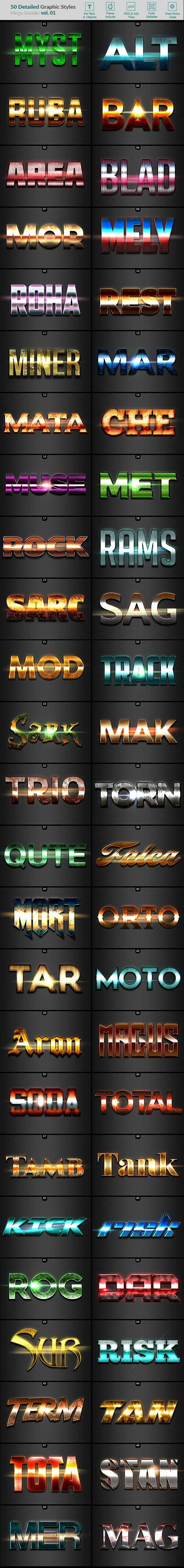 50 Text Effects - Bundle Vol. 01 - Text Effects Styles