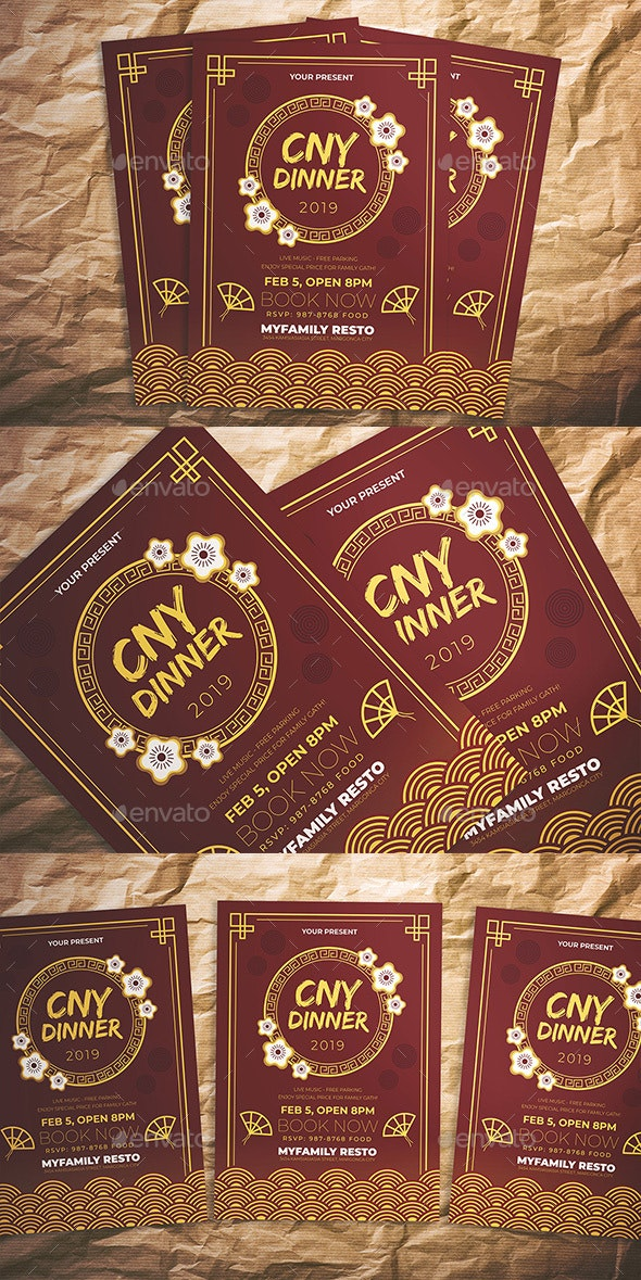 Chinese Dinner Party Flyer - Flyers Print Templates