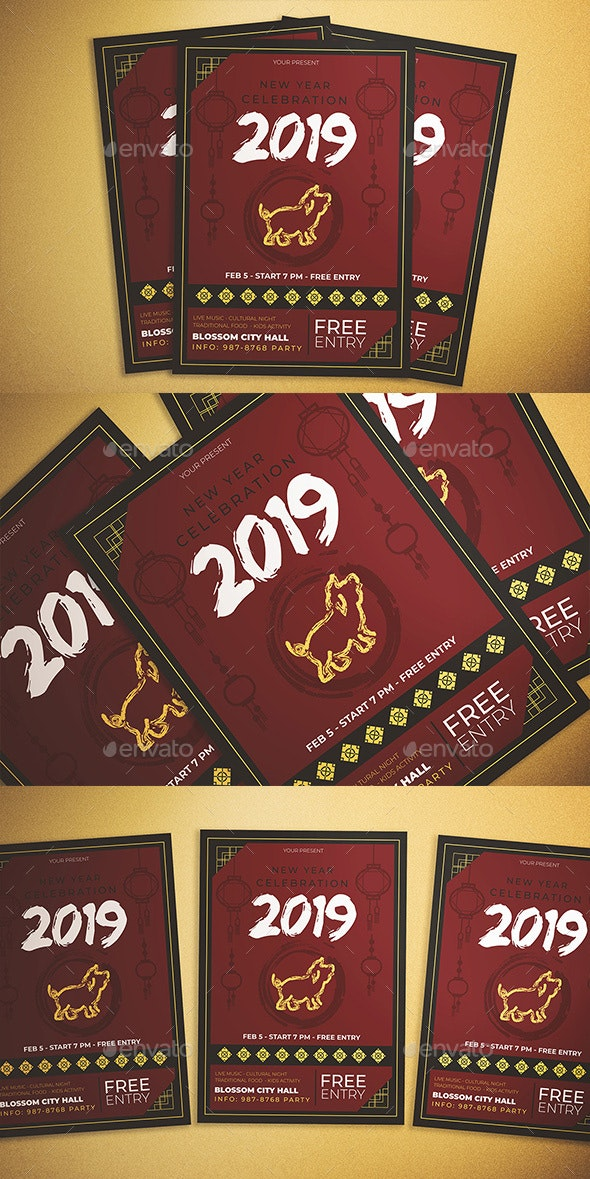 Chinese New Year Celebration Flyer - Flyers Print Templates