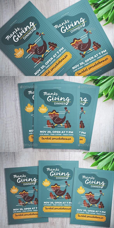Thanksgiving Dinner Flyer - Flyers Print Templates