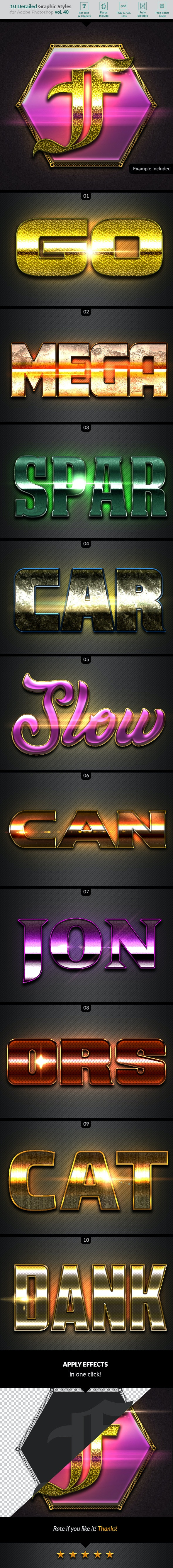 10 Text Effects Vol. 40 - Text Effects Styles