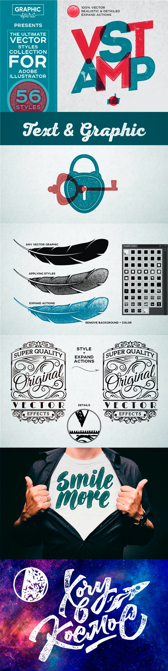 VSTAMP — Vector Stamp Effects Styles - Styles Illustrator