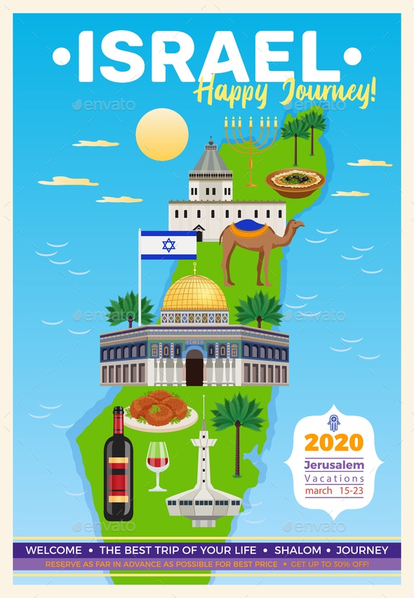 Israel Poster Illustration - Food Objects