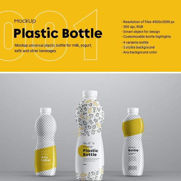 4 Mock-Ups of a Plastic Curved Bottle_Series