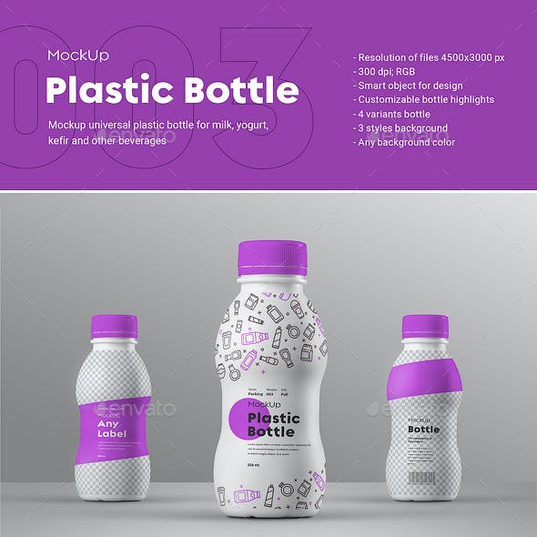 "4 Mock-Ups of a Small Plastic Bottle__Series ""Packing #003"""