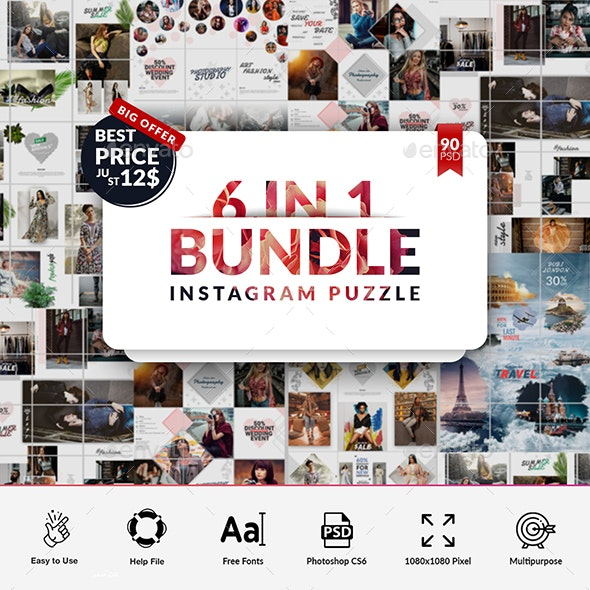 Instagram Bundle - Social Media Web Elements