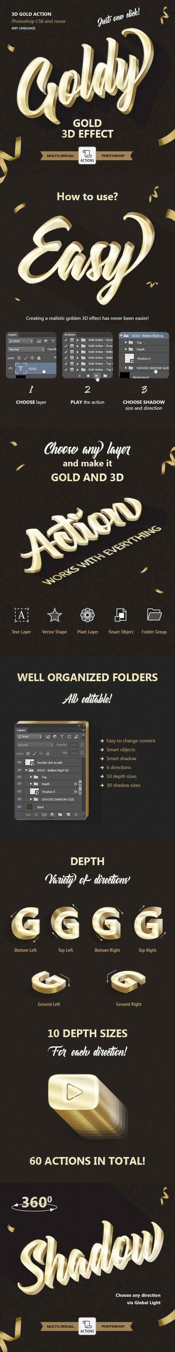 Скачать [Graphicriver] Gold 3D - Photoshop Action (2019), Отзывы Складчик » Архив Складчин