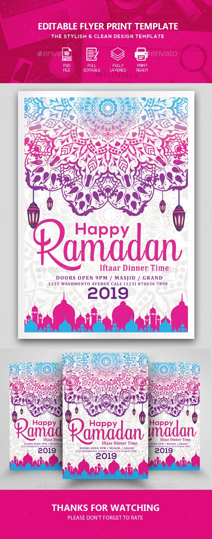 Ramadan Mubarak Flyer Template - Events Flyers