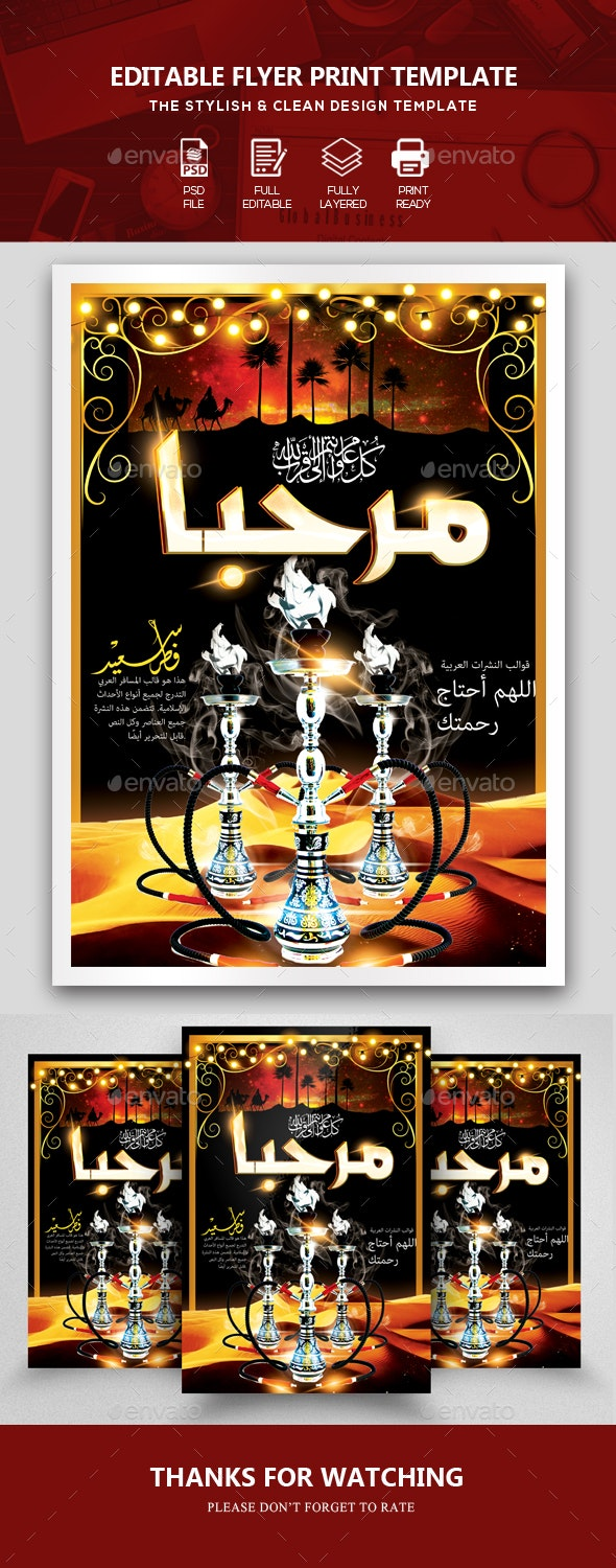 Middle East Hookah Flyer Template - Events Flyers