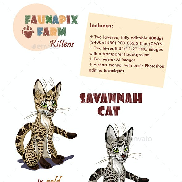 Savannah Cat Illustration