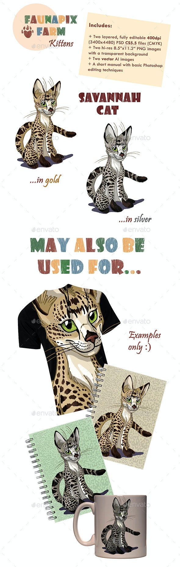Savannah Cat Illustration - Animals Illustrations