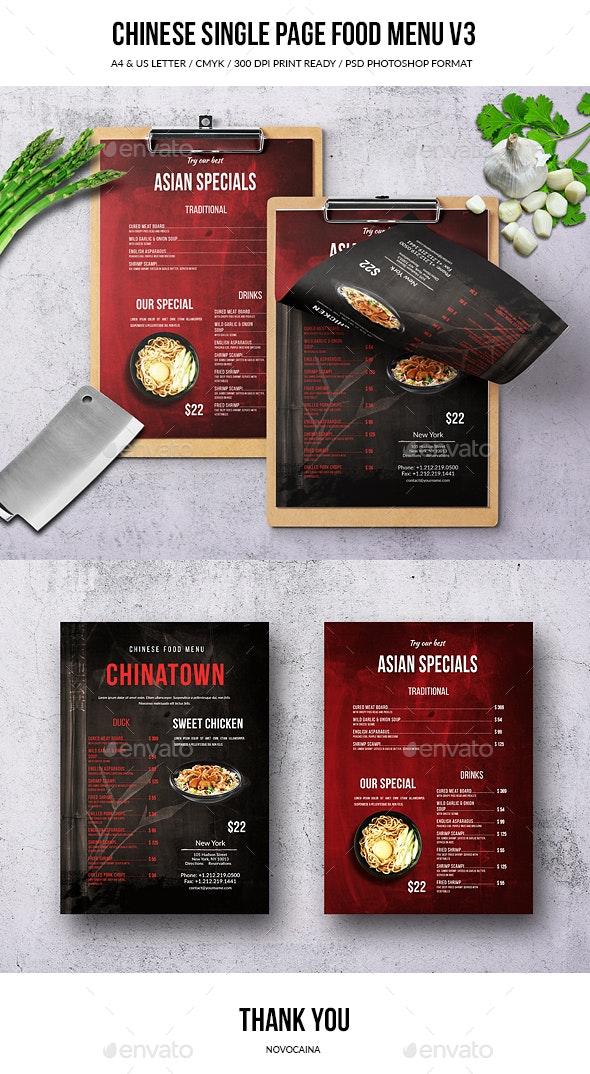 Chinese A4 & US Letter Single Page Menu - Food Menus Print Templates