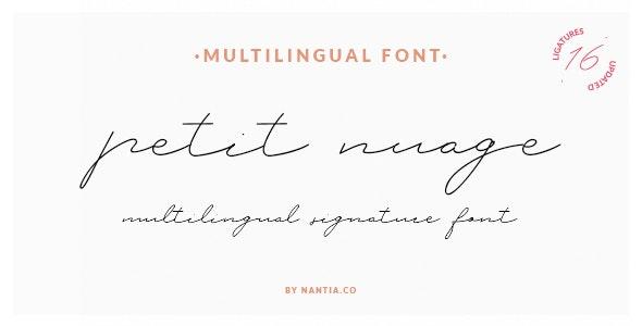 Petit Nuage Signature Font Greek - Calligraphy Script