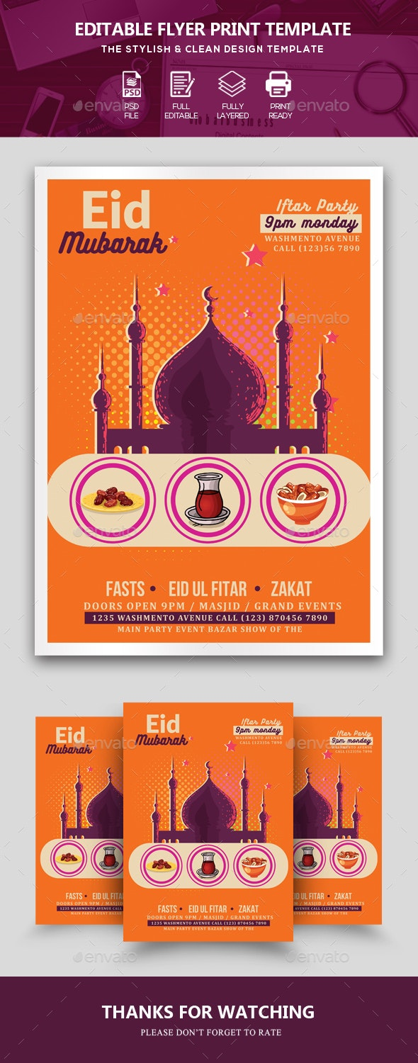 Ramadan Iftar Party Invitation Flyer - Events Flyers