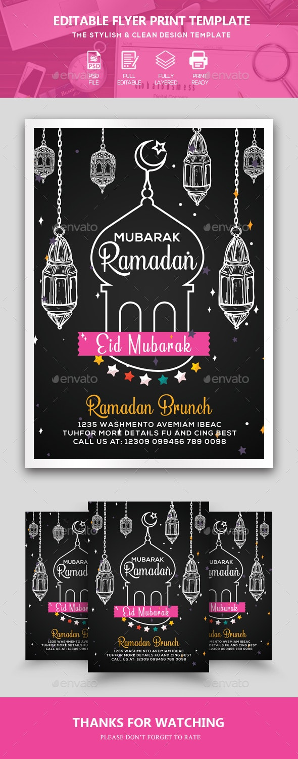 Ramadan Mubarak Flyer Template - Events Flyers
