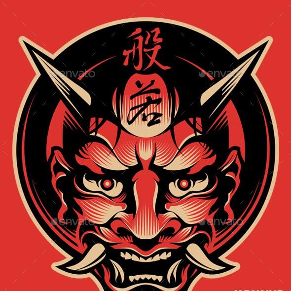 Hannya - the Japanese Demon Vector Art
