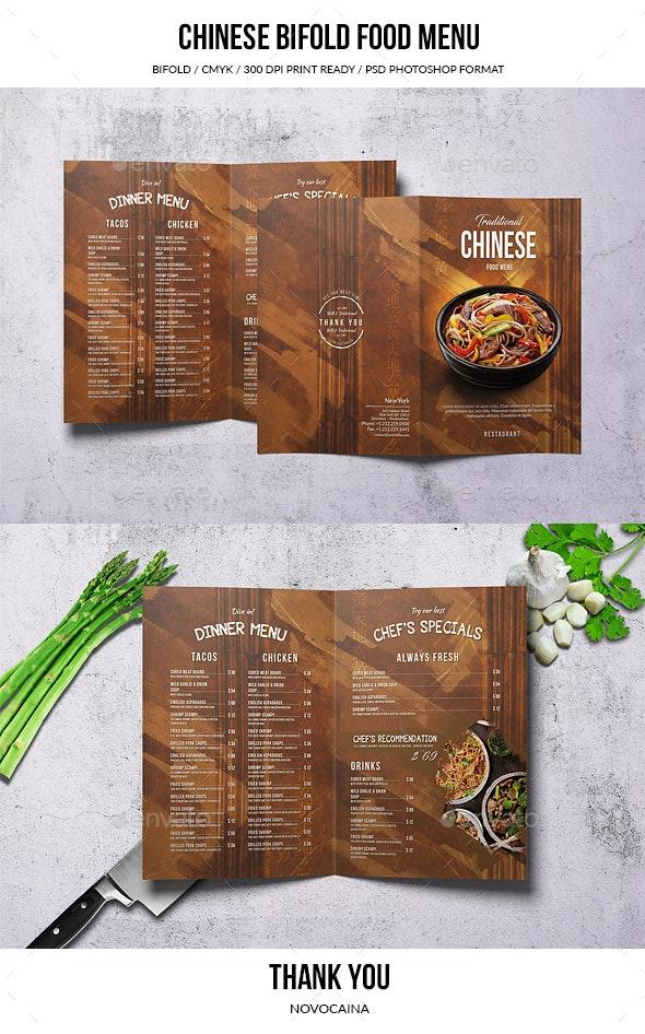 Chinese A4 & US Letter Bifold Food Menu - Food Menus Print Templates