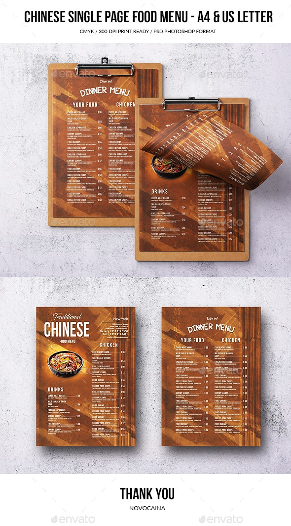 Chinese A4 & US Letter Single Page Menu - Food Menus Print Templates