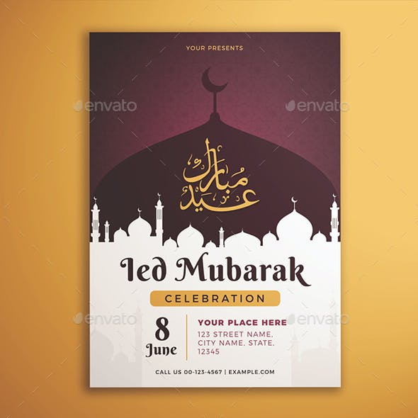 Ied Mubarak Celebration Flyer