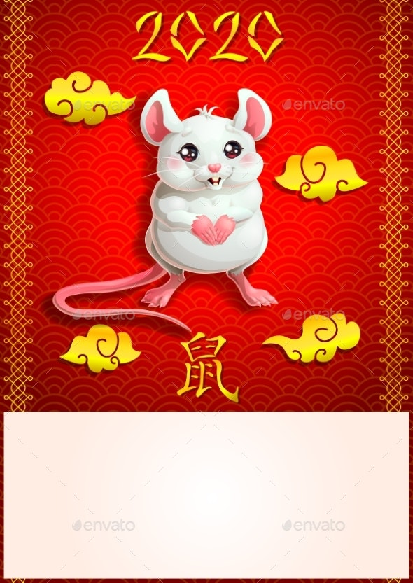Poster Mouse and on Hyeroglyhs on Red - Animals Characters