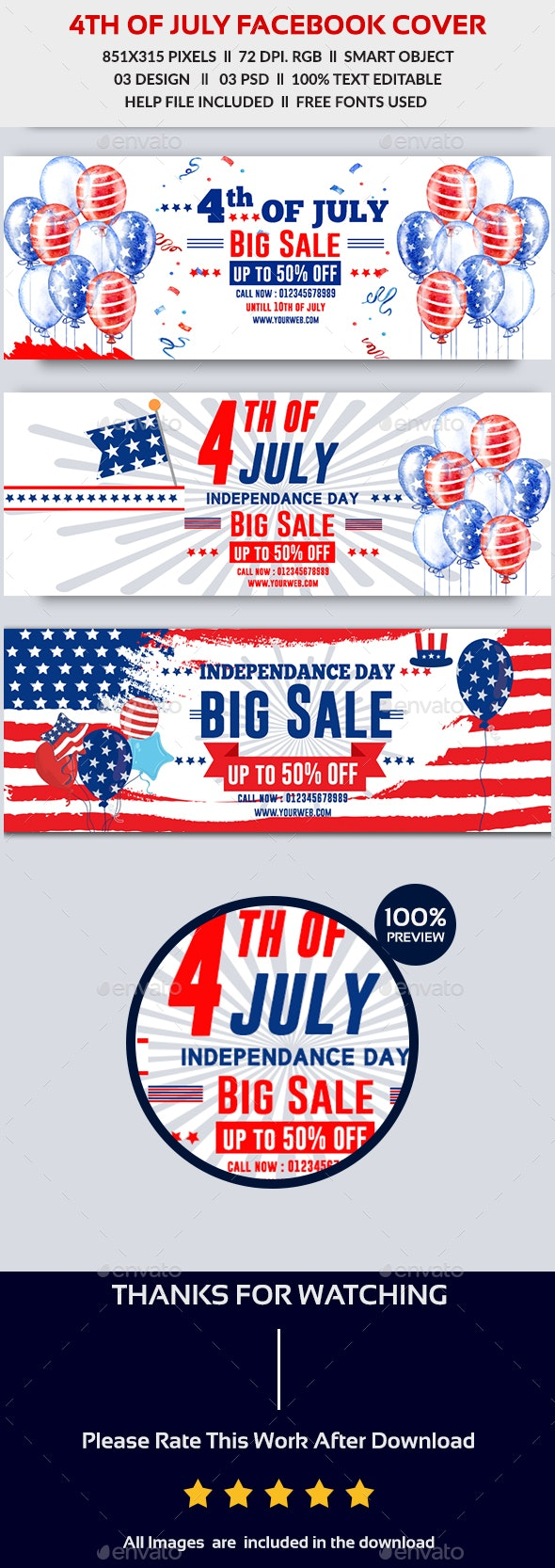 4th of July Sale Facebook Cover - Facebook Timeline Covers Social Media