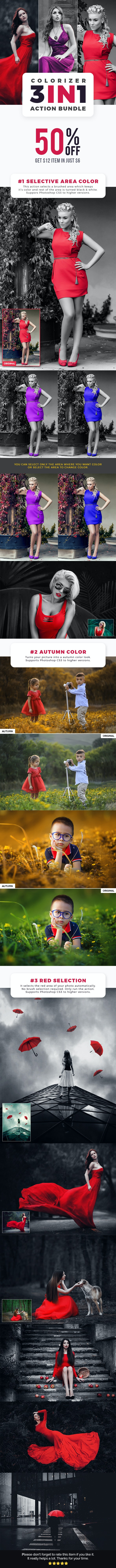 Colorizer Action Bundle - Photo Effects Actions