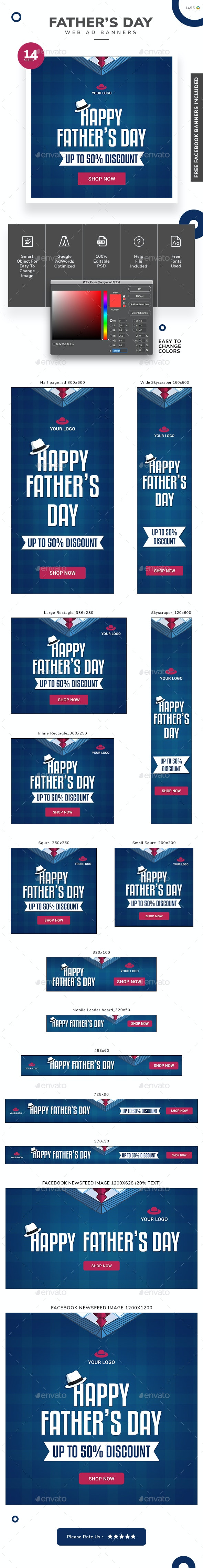 Fathers Day Banners - Banners & Ads Web Elements