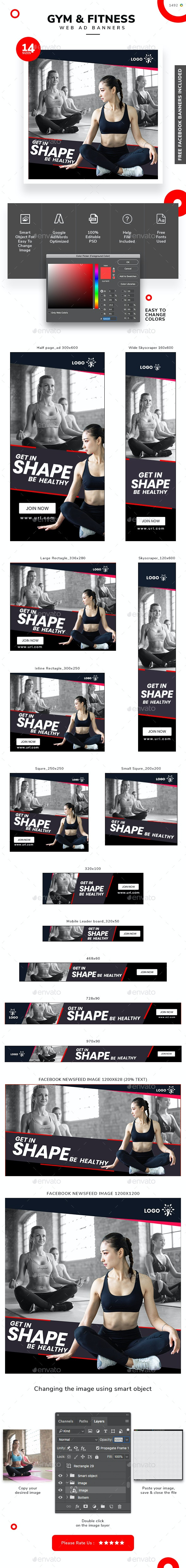Gym/Fitness Banner Set - Banners & Ads Web Elements