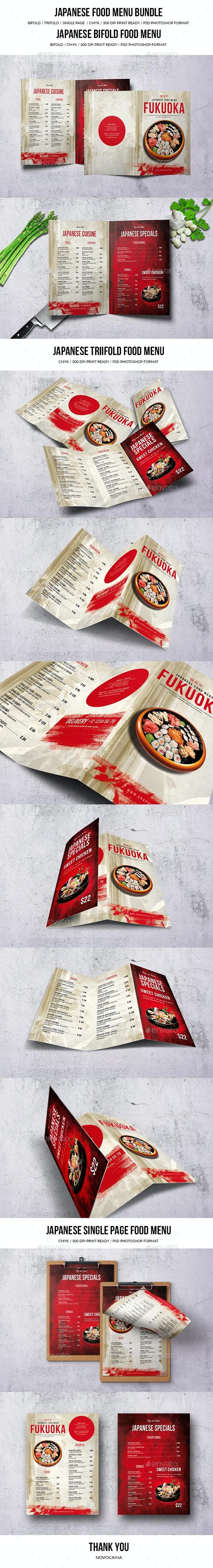 Japanese Food Menu Bundle V4 - Food Menus Print Templates