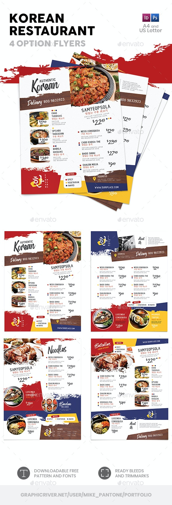 Korean Restaurant Menu Flyers 3 – 4 Options - Food Menus Print Templates