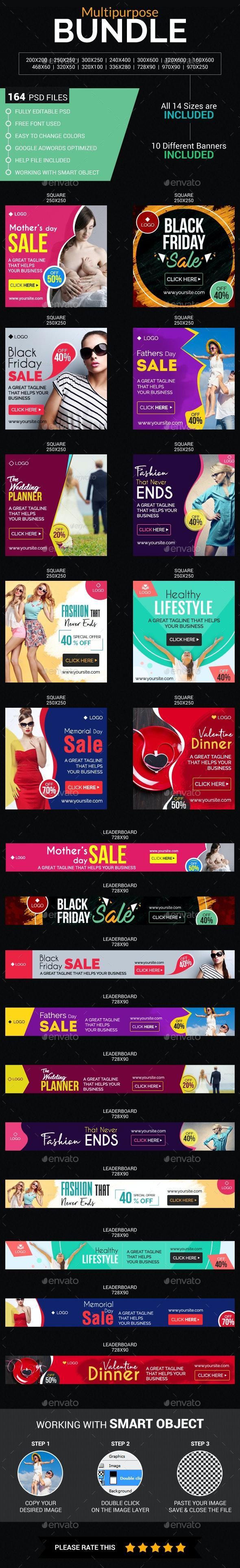 Multi Purpose Banner Bundle - Banners & Ads Web Elements