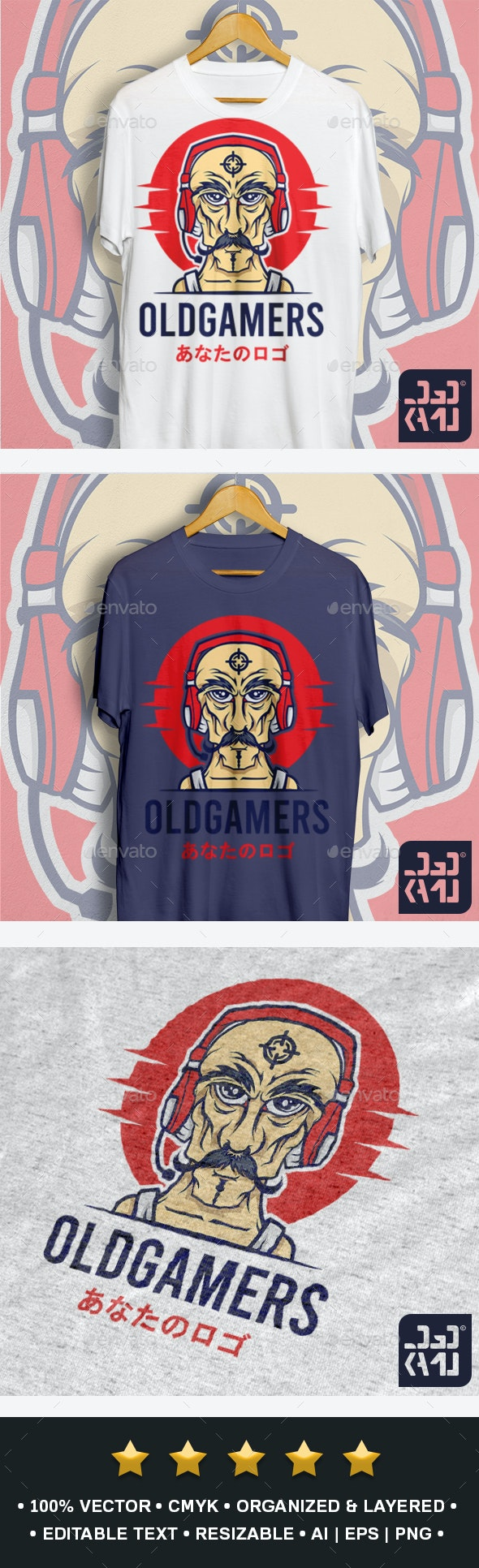 Old Gamers T-Shirt - Designs T-Shirts