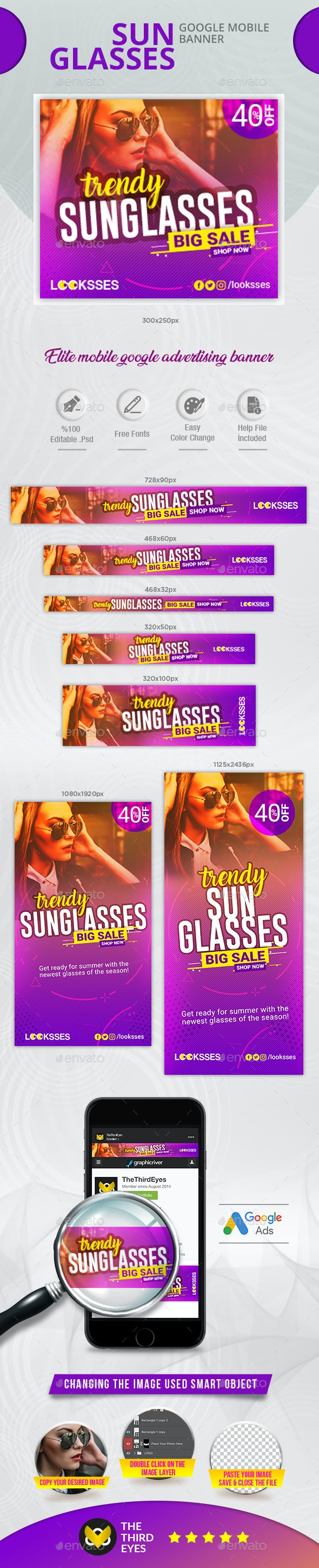 Sunglasses Mobile Banner - Banners & Ads Web Elements