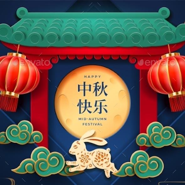 Mid-autumn or Moon, Reunion Festival Greeting Card